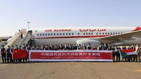 中国政府赴苏丹抗疫医疗专家组抵达苏丹